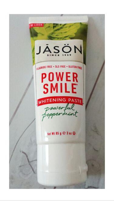 パワースマイル ホワイトニングペースト/JASON(ジェイソン)/歯磨き粉を使ったクチコミ(1枚目)