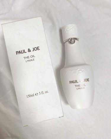 huisさんの「ポール & ジョー ボーテthe  oil<その他スキンケア>」を含むクチコミ