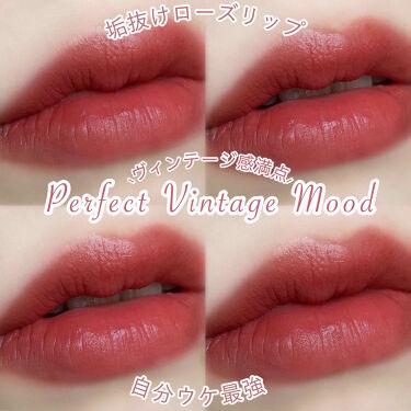スマッジ ブラー リップスティック Vintage Filter Edition/innisfree/口紅を使ったクチコミ(1枚目)