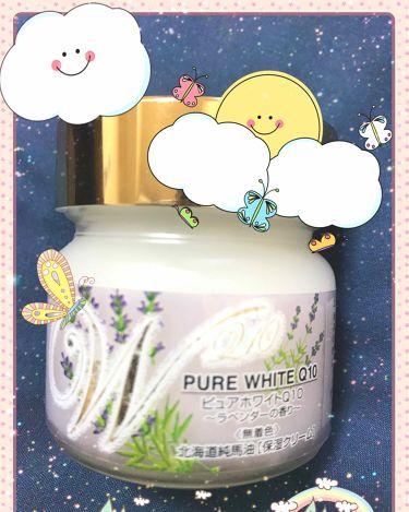 純馬油ピュアホワイト/北海道純馬油本舗/ボディクリーム・オイルを使ったクチコミ(1枚目)