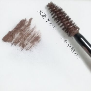 リシェ カラーリング アイブロウマスカラ/Visée/眉マスカラを使ったクチコミ(3枚目)