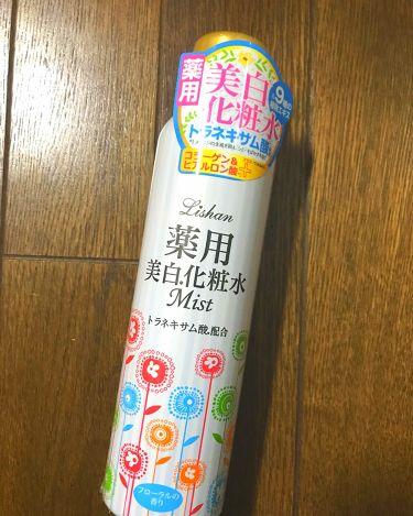 リシャン薬用美白化粧水ミスト/リシャン/ミスト状化粧水を使ったクチコミ(1枚目)