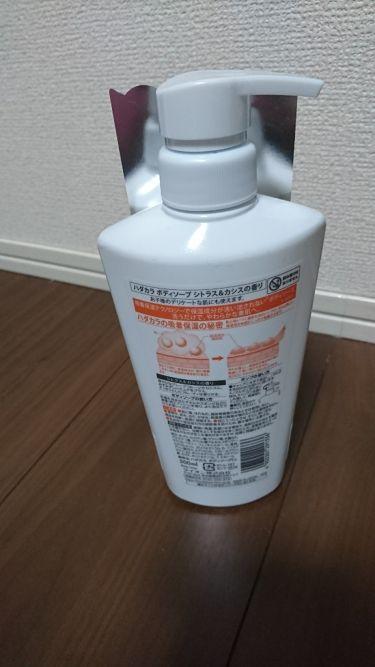hadakara ボディソープ シトラス&カシスの香り/hadakara/ボディソープを使ったクチコミ(2枚目)