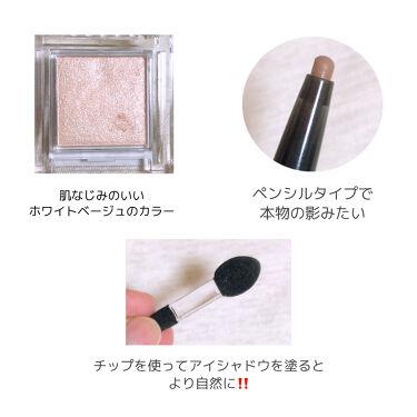 シングルカラーアイシャドウ/CEZANNE/パウダーアイシャドウを使ったクチコミ(4枚目)