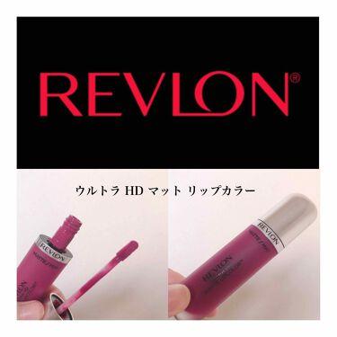 ウルトラ HD マット リップカラー/REVLON/口紅を使ったクチコミ(1枚目)