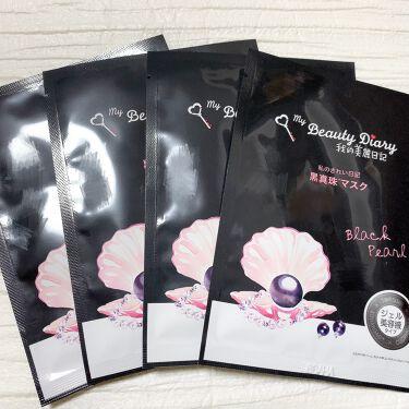 我的美麗日記(私のきれい日記) 黒真珠マスク/我的美麗日記/シートマスク・パックを使ったクチコミ(4枚目)