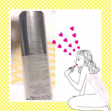 アレルバリア ミスト/d プログラム/ミスト状化粧水を使ったクチコミ(2枚目)