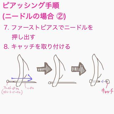 ドルマイシン軟膏(医薬品)/ゼリア新薬工業/その他を使ったクチコミ(4枚目)