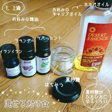 Organic Jojoba Oil/Desert Essence (海外)/ボディクリーム・オイルを使ったクチコミ(2枚目)