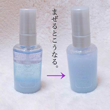 モイストカクテルフィクサー/マジョリカ マジョルカ/ミスト状化粧水を使ったクチコミのサムネイル(2枚目)