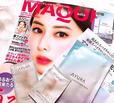 MAQUIA(マキア)/MAQUIA (マキア)/雑誌 by モコ