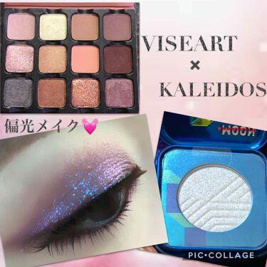 space age highlighter/Kaleidos Makeup/ハイライトを使ったクチコミ(1枚目)