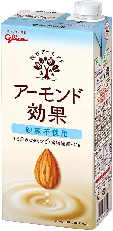 アーモンド効果 砂糖不使用 グリコ