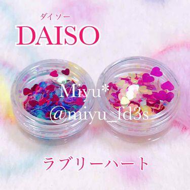 デコレーションネイルパーツ/DAISO/その他を使ったクチコミ(2枚目)