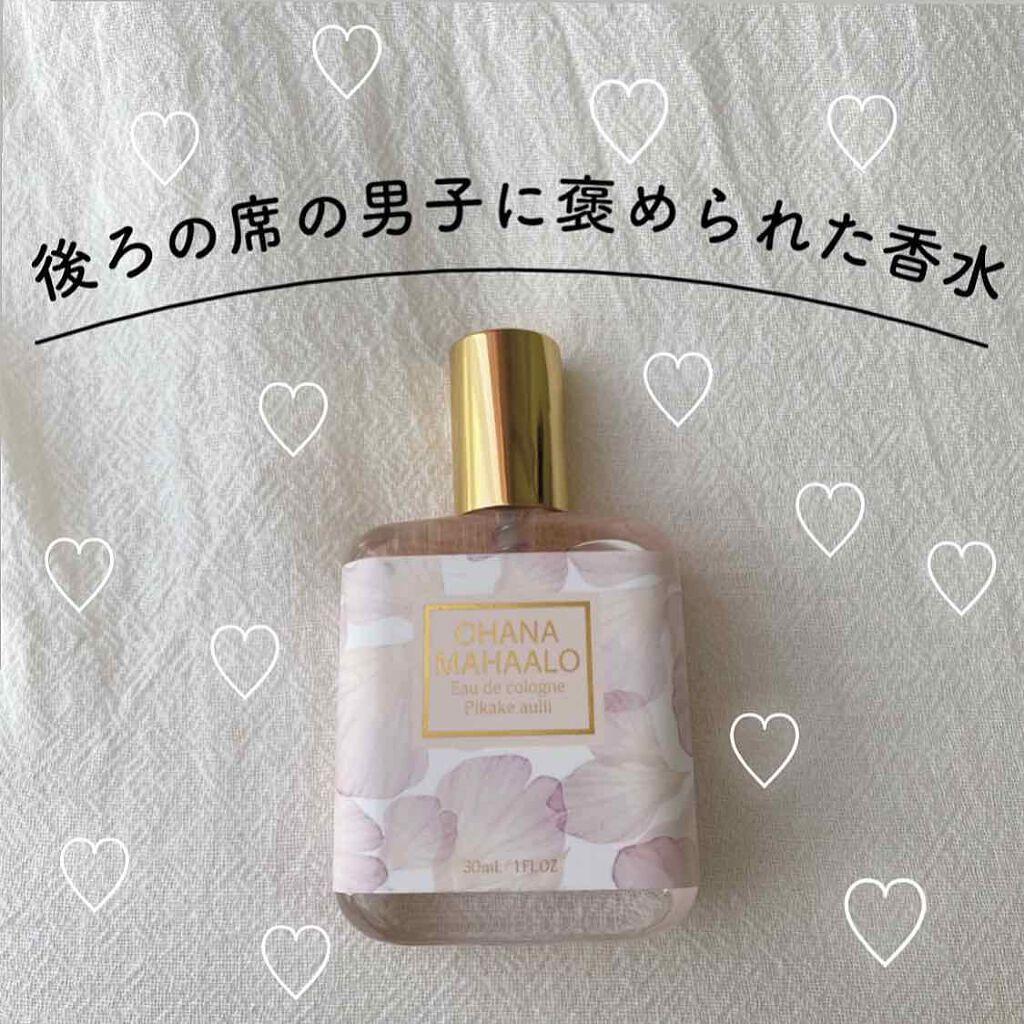 「今の女の子いい匂いした!」って思わせちゃいましょ。万人受け香水はこちらです...♡のサムネイル