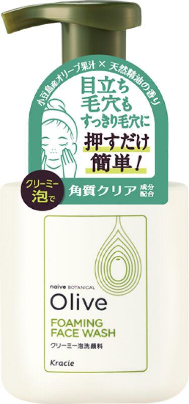 2021/3/29発売 ナイーブ ボタニカル クリーミー泡洗顔料