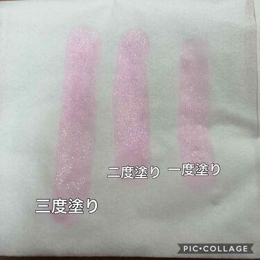 口紅がいらないリッププラチナピンクUV/メンターム/リップケア・リップクリームを使ったクチコミ(3枚目)