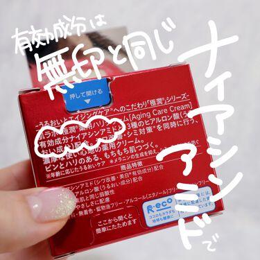 ネイチャーコンク薬用リンクルケアジェルクリーム/ネイチャーコンク/オールインワン化粧品を使ったクチコミ(5枚目)