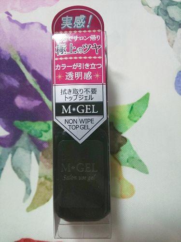エムジェル ノンワイプトップジェル N Mpetit Japan