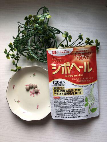 シボヘール/ハーブ健康本舗/健康サプリメントを使ったクチコミ(4枚目)