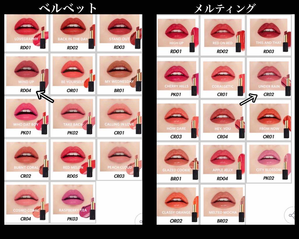 トゥルーベルベットリップスティック/A'PIEU/口紅を使ったクチコミ(4枚目)