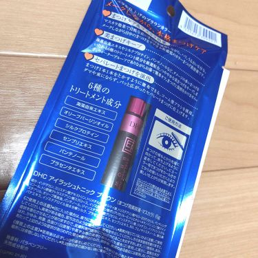 アイラッシュ トニック ブラウン/DHC/まつげ美容液を使ったクチコミ(2枚目)