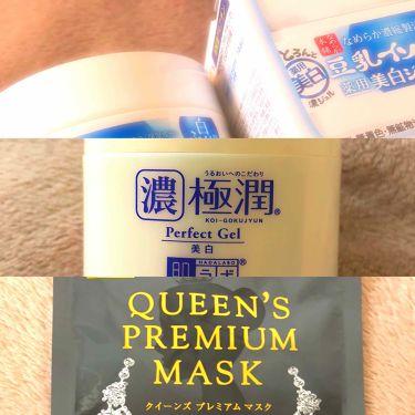 朋さんの「クオリティファーストクイーンズプレミアムマスク 毛穴引き締めマスク<シートマスク・パック>」を含むクチコミ