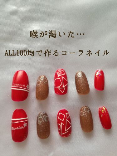 TMシュガーネイル(爪化粧料)/TM/マニキュアを使ったクチコミ(1枚目)