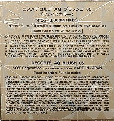 AQ ブラッシュ/COSME DECORTE/パウダーチークを使ったクチコミ(3枚目)