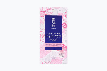 2020/11/23発売 雪肌粋 美肌マスク A