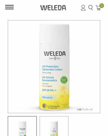 エーデルワイス UVプロテクト/WELEDA/化粧下地を使ったクチコミ(3枚目)