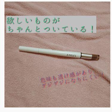 パーフェクト アイブロウ N (リキッド&パウダー)/FASIO/リキッドアイブロウを使ったクチコミ(1枚目)