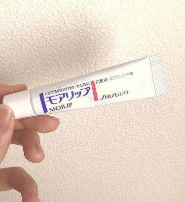 ひな 🐥さんの「SHISEIDOモアリップ<リップケア・リップクリーム>」を含むクチコミ