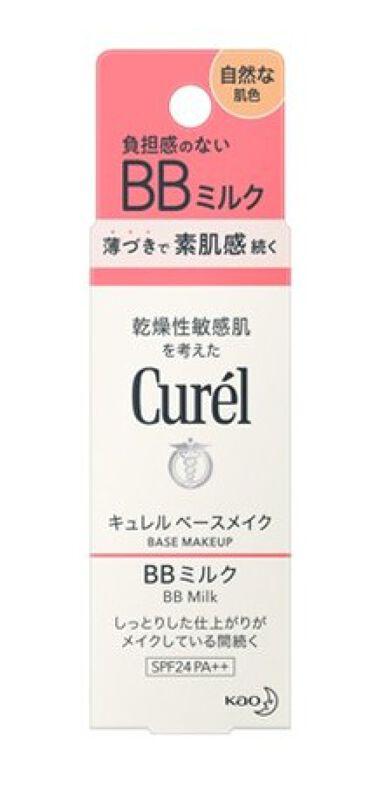 ベースメイク BBミルク Curel