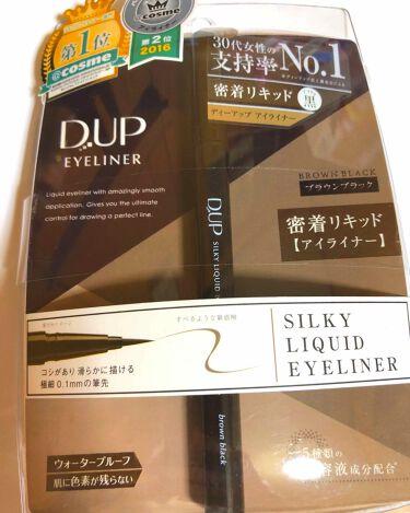 D-UP(ディーアップ) ディーアップシルキーリキッドアイライナー