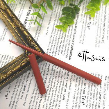アイエディション (ジェルライナー)/ettusais/ジェルアイライナーを使ったクチコミ(1枚目)