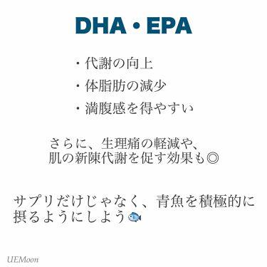 マルチビタミン&ミネラル&Q10/DHCプチ/健康サプリメントを使ったクチコミ(3枚目)