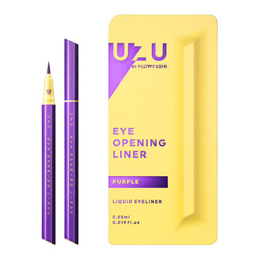 EYE OPENING LINER PURPLE