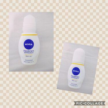 ニベア デオドラント アプローチ パールトーン ホワイトソープの香り/ニベアデオドラント/デオドラント・制汗剤を使ったクチコミ(1枚目)