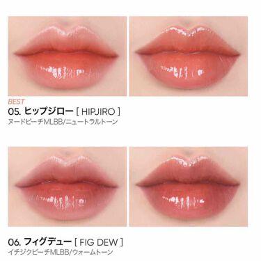DEW TINT/AMUSE/口紅を使ったクチコミ(4枚目)