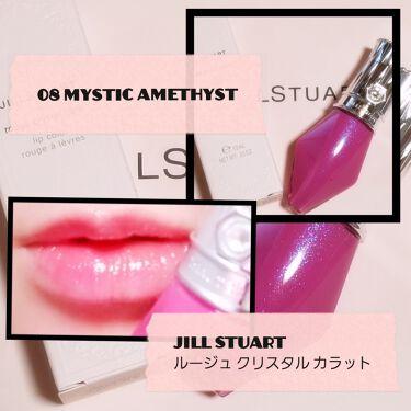 ルージュ クリスタル カラット/JILL STUART/口紅を使ったクチコミ(1枚目)