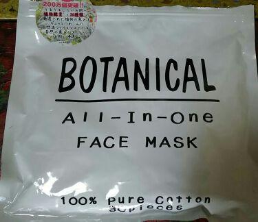 その他のブランド ボタニカルオールインワンフェイスマスク