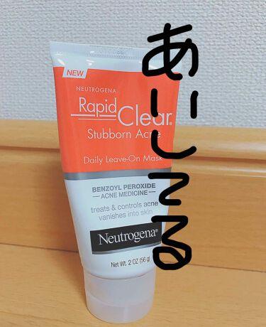 Rapid Clear Stubborn Acne Spot Treatment Gel/Neutrogena/その他スキンケアを使ったクチコミ(1枚目)