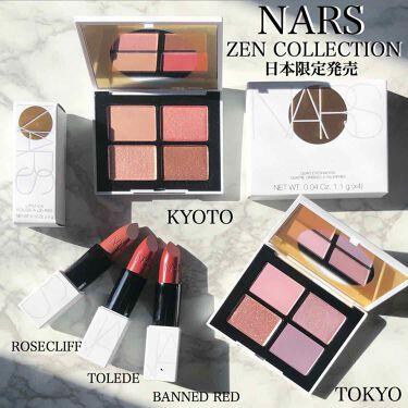 リップスティック/NARS/口紅 by Yurika Ueki
