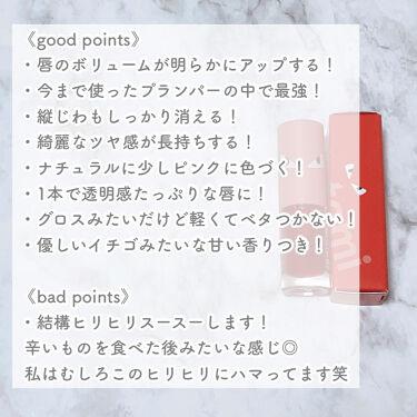 Spicy Lip Pump/HOTOMI/リップケア・リップクリームを使ったクチコミ(3枚目)