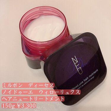 https://cdn.lipscosme.com/image/08102d8176371979300bc7fb-1624431137-thumb.png