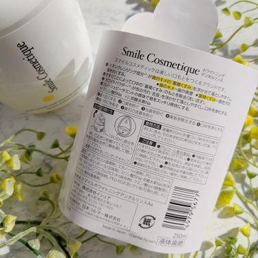 スマイルコスメティックホワイトニングデンタルリンス/スマイルコスメティック/歯磨き粉を使ったクチコミ(4枚目)