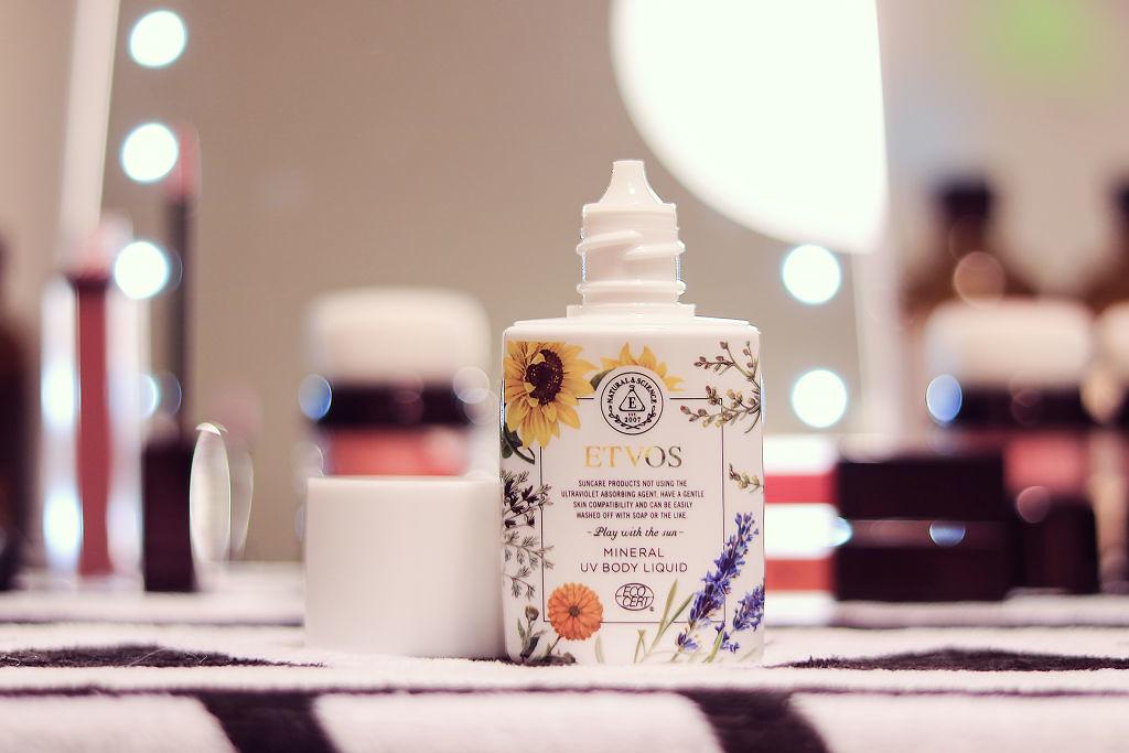 お財布にも優しい♡これからの時期にマスト!な2000円以下のプチプラ美白化粧水4選!のサムネイル