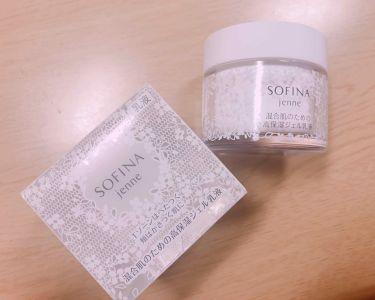 かんなさんの「ソフィーナ ジェンヌ混合肌のための高保湿ジェル乳液<乳液>」を含むクチコミ