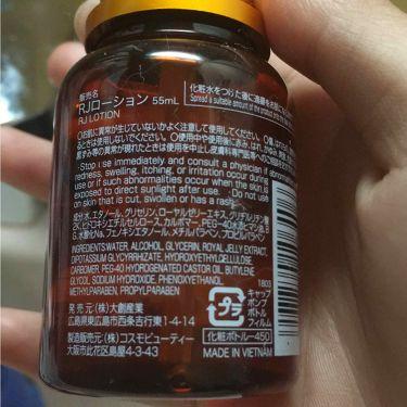 ローヤルゼリー配合 美容液/DAISO/美容液を使ったクチコミ(1枚目)